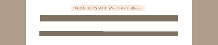 花嫁+ブライズメイド(2〜3名)のプラン